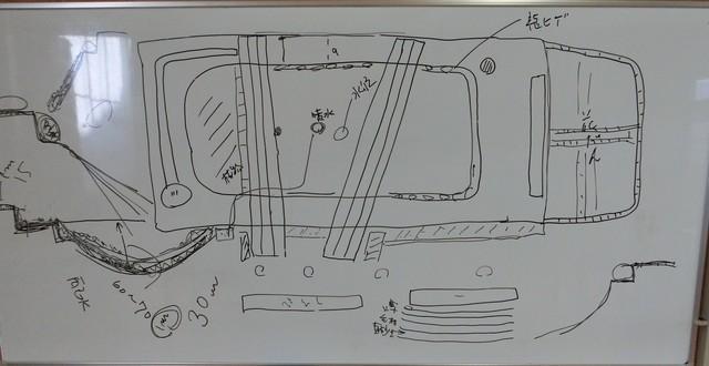 CIMG4041 (2).JPG